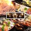 【オススメ5店】谷山・宇宿(鹿児島)にある焼き鳥が人気のお店