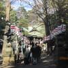 1.2.(水・晴れ)箱根駅伝。初詣。正月飾り。