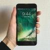 LINEモバイルとiPhone7 Plusが相性抜群な件