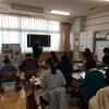 第8回☆Kusatsu iPadを楽しむ会☆を開催しました♫〜『OMELET2』で名前当て教材を作ってみよう!〜
