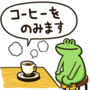 ゆかいなカフェデータベース