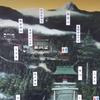 188の神々・御岩神社(日立市)