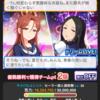 志乃さんの新ユニット「セーラー服と調教鞭」が登場です!