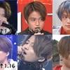 風磨くん髪まとめ(2017上半期)