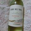 【安うまワイン】テッレ・デル・ノーチェ シャルドネ~698円の美味しいがぶ飲みカインズワイン