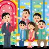 勝利&健人withジャニーズJr.がMステ出演決定!日程は?