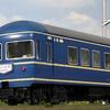 予約 KATO 20系 寝台客車 7両基本セット、他 Y24-0