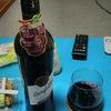 今日は朝からワインのお話w