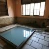 【別府市】明礬温泉 鶴寿泉~別府温泉郷最高峰の刺激的な温泉
