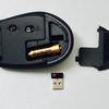 ロジクール マウス M590の裏ふたを開けると。。