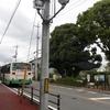 生駒台(生駒市)