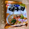 ノグリラーメン(甘口)を食べた感想【韓国のインスタント麺】