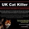 【猫ニュース】数百匹の猫が犠牲になったロンドンの『クロイドンの猫切り裂き魔』の正体はキツネなどの野生動物だった!ロンドン警視庁は人間の犯行ではないと結論付け!!