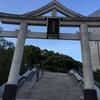 【東京都千代田区】日枝神社