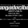 Megadecibel 5th  (2周年記念回) DJ公募実施のお知らせ