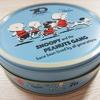 ピーナッツ70周年限定缶入りのバレンタインチョコが売り切れ続出!?【スヌーピーチョコレートコレクション2020】