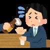 酒を飲めない男はダサい?ダサくない!