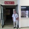 茂木文化映画劇場