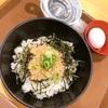 【グルメ】すき家のとりそぼろ丼を食べてみた(^^)
