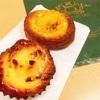 【パンもぐもぐ】ぱん吉のエッグサラドデニッシュとクリームデニッシュ