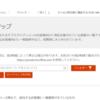 Office365 ロードマップと新機能