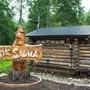 本場のフィンランド式サウナ「THE SAUNA」が体験できるゲストハウスLAMPを徹底解説