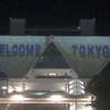 #966 パラリンピック開幕前夜の有明とお台場は? 2020年8月23日