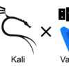 VagrantでKaliLinux環境構築(USB-Wifiの認識、NatNetworkの設定)