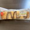 【ふんわり】セブンイレブンの新作パン「焼きカレーたまごスティック」を正直レビュー!!