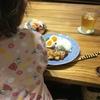 娘は偏食。私は晩酌。