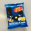 ん?ウラキャラコーンってナンダ?   〜東ハト ウラキャラコーン 濃厚チーズ味