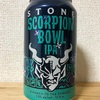 アメリカ STONE SCOPION BOWL IPA