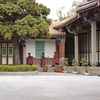 【一斉ワーク告知】台湾孔子廟から頭が良くなる&金運アップ一斉ワーク