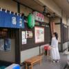"""【族じゃなく賊】松本『河昌』""""山賊焼"""" で気分はもう賊"""