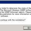 Windows Server 2008 R2にSNMP Informant-Standardをインストールする(2012 R2も可)