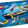 レゴ シティ 2020年新製品情報