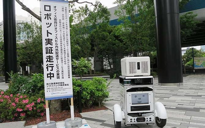 Meet the Robots of Smart City Takeshiba, Part 1: A Delivery Robot that Obeys Traffic Signals