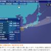 颱風03号 2017-07-03