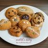 【スイーツづくり】今年のハロウィンは栗マドレーヌ/Sweet Chestnut Madeleine for Halloween Treat