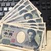節約。10日で8千円の予算5月中旬の内訳公開