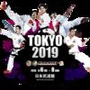 【大会(試合)結果】9月6日-8日開催「空手1 プレミアリーグ東京大会」