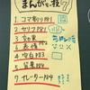 京都から視察団の先生方がやってきました。