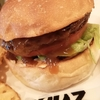東京 四谷 CRUZ BURGERS & CRAFT BEERS でTERIYAKI BURGER