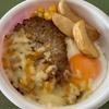 【食レポ】セイコーマートの照焼きペッパーチーズバーグ丼を食べてみました
