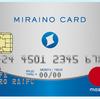 ミライノカード(Mastercard)は海外利用がお得なカード