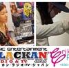 YouTube配信【Eri Koo RadioTV Vol.10】ゲスト:作曲家の菖蒲谷徹さん