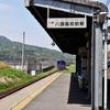 若桜線:八頭高校前駅 (やずこうこうまえ)