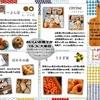 【10/20】年内最後の~マルシェ DE マルコ~!!