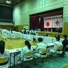 ■今年も合同演武発表会が盛大に開催されました。