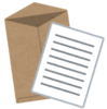 私立高校事情 就学支援金の申請手続きの書類作成 新学期の提出書類